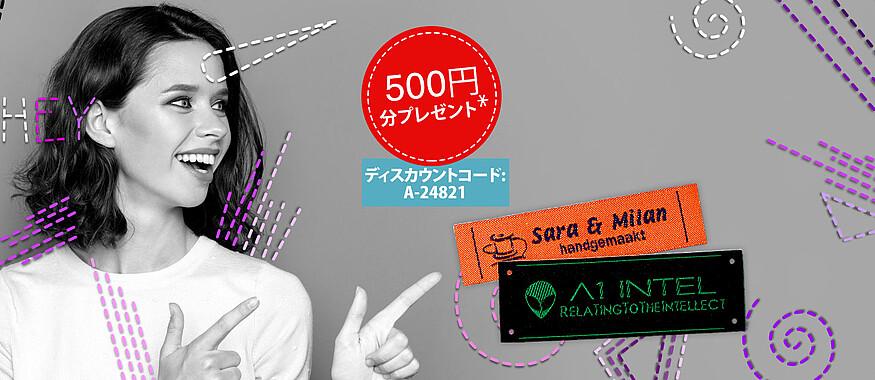 fivedollarsfree-stage-jp.jpg